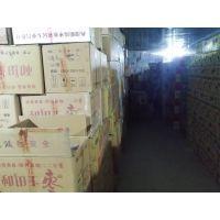 济南茶叶保鲜冷库、济南水果保鲜库设计、日照组合冷库安装