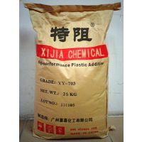 聚酯纺丝透明无卤阻燃剂TOS10