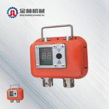直销数显液压支架测压表金林矿用综采压力数显表数显支架压力表厂家