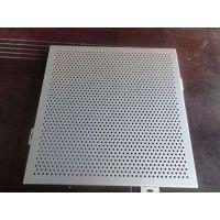 佛山铝板材制隔音铝板、吸音铝合金板、隔音屏障,规格1.5×600×600