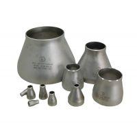 定制不锈钢大小头异径管型号齐全价格实惠