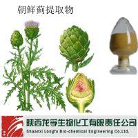 龙生生物主打产品:朝鲜蓟提取物,2.5%,5%,洋蓟酸,量大可优惠