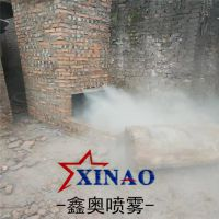 满城石场厂房喷雾除尘设备 车间除尘加湿系统 鑫奥喷雾
