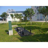 酒店布草洗涤废水处理设备