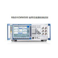 德国RS CMW500宽带无线通信测试仪罗德与施瓦茨测试仪山东青岛
