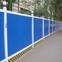 供甘肃围栏安装和兰州围栏施工