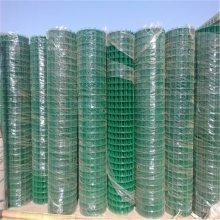防护养殖网 浸塑铁丝网 荷兰网厂家