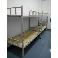 宿舍床 上下高低床 钢制铁床 简约现代 学生双层床 重庆生产厂家