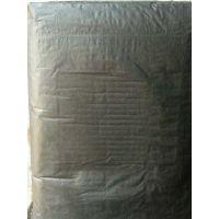 天津正宁超细粉状绝缘炭黑 油漆用绝缘炭黑 优质绝缘炭黑价格天津绝缘碳黑