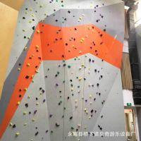 厂家定制抱石馆 户外儿童攀岩设备 室内成人攀岩墙 商场抱石攀岩