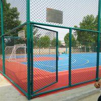 包塑运动场勾花网 建筑小区护栏网 围墙绿色铁丝网