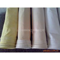 太原除尘布袋|美塔斯针刺毡滤袋的优点|中坤环保