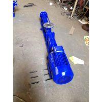 青岛众度泵业 单螺杆泵G20-1 0.75KW 卧式污水单螺杆泵 流量扬程功率是多少