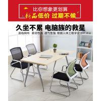 仁朝济南办公椅厂家、供应山东电脑椅、济南职员椅、简约弓形椅