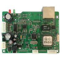 供应公共广播音频模块SV-2401(带功放)