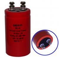 供应中低压铝电解电容 capsun 600V470UF