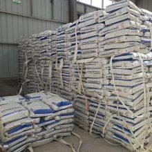 北京自流平无收缩灌浆料厂家 高强灌浆料低价格批发采购