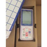 DKK-TOA科学SPC分析仪器ph/orp计HM-31P30p