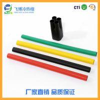 厂家直销 1kv热缩电缆附件 热缩电缆终端头 低压终端连接