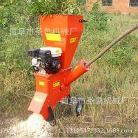 供应木屑粉碎机 物业园林树枝粉碎机 绿化环保碎木机
