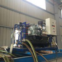 10吨 厂家直销 制冷设备公司 制冰机 海水片冰机