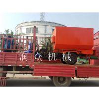 石风机动车改装撒料车 润众 密度均匀的电动撒料车