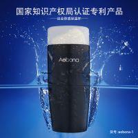 杯子,水杯,密封不锈钢保温杯,可以定制LOGO广告,礼品促销300ML