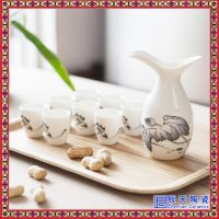 日式酒具套装和风烧酒壶分酒器复古酒杯陶瓷清酒壶