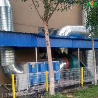 河北厂家直销 工业废气净化器 等离子烟雾净化设备 环保设备