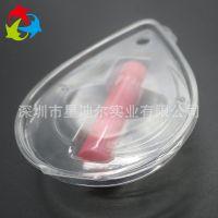源头加工厂供应环保化妆品吸塑包装盒 定制透明PET唇膏包装盒