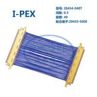 I-PEX 20454-040T极细同轴高EDP屏线加工