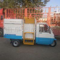 厂家直销电动三轮垃圾车 志成牌勾臂式电动环卫车 ZC-1000型环卫三轮车