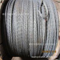 厂家供应电力电缆牵引绳 仿旋转电缆牵引绳