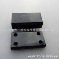 龙三制造029端子台双绝缘线盒 配置8mm爬电距离端子台