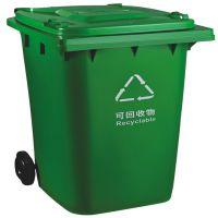 户外垃圾桶240L 全新料环卫垃圾桶 户外加厚塑料垃圾箱 厂家批发