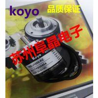 原装KOYO旋转编码器TRD-J1000-RZ 光洋编码器