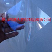透明PVC绝缘垫片 PC胶片冲压