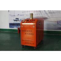 山东迈瑞节能环保型蒸汽清洁机 技术领先 价格优惠