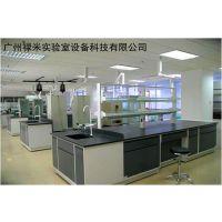 全钢实验台哪家好,禄米实验室超前的设计理念 中国制造 先进的制造工艺