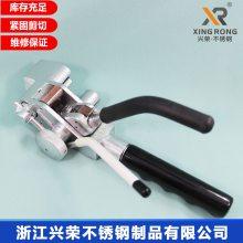 厂家直营高强钢XR-LQA不锈钢电缆扎带专用打包机 不锈钢扎带枪