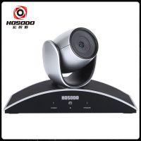 供应HOSODO/宏视道HSD-A100 720P高清USB视频会议摄像头/会议摄像机