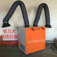 单双臂焊烟净化器工业除烟环保设备
