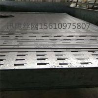 挂大理石货架子 方孔铁展板价格 延安冲孔板瓷砖展架