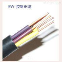 天津津猫电线电缆厂家 KVV铜芯聚氯乙烯绝缘控制电缆