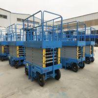直销四轮移动式升降机 高空作业平台车 自行电动式升降平台