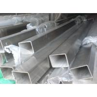 厂家直销抛光不锈钢方管嘉兴嘉定青浦各种材质规格齐全低价出售