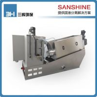 【三辉】污泥压滤机 叠螺式污泥压滤机 污水处理成套设备 现货供应