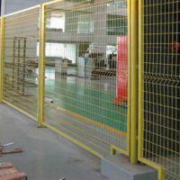 车间隔离网,库房围栏网,设备围墙铁丝网,浸塑,飞创丝网全国发货