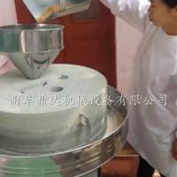 小型家用电动面粉石磨 自动型小麦面粉专用石磨