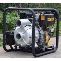 DP80/E贝隆三寸柴油污水泵3寸污水泵柴油污水排放设备